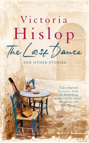 Last Dance & Other Stories